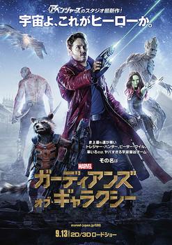 poster2-940.jpg